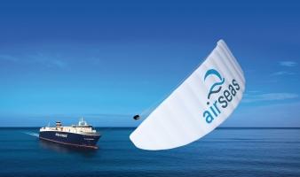 Seawing: от Airbus кайт, который тянет корабли для снижения затрат и выбросов