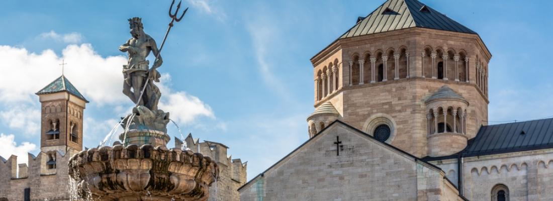 """Guardie giurate in centro a Trento: il progetto """"Un custode per il quartiere"""""""
