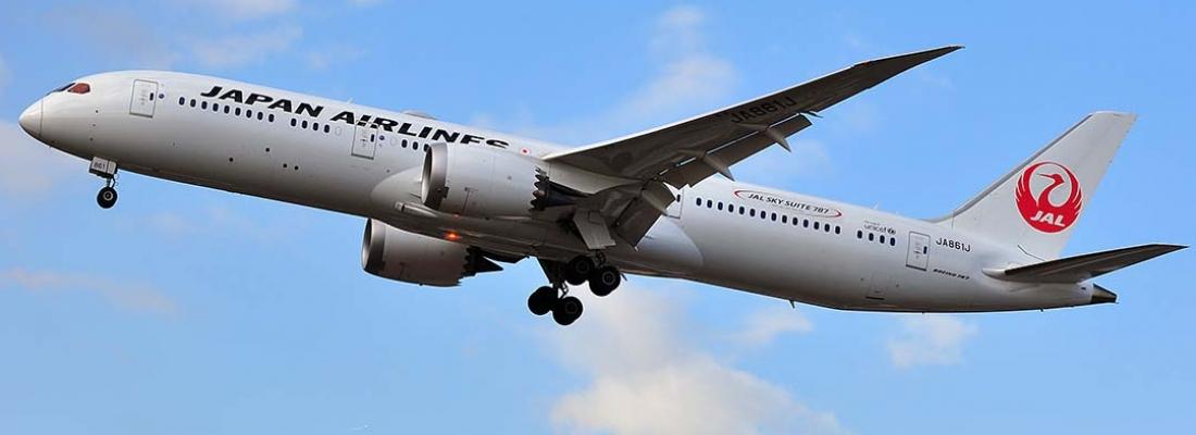 Japan Airlines: arriva la compagnia low cost per voli dall'Europa